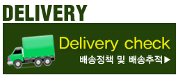Natures greenway delivery