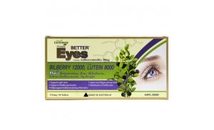 Premium Better eyes 90Tabs