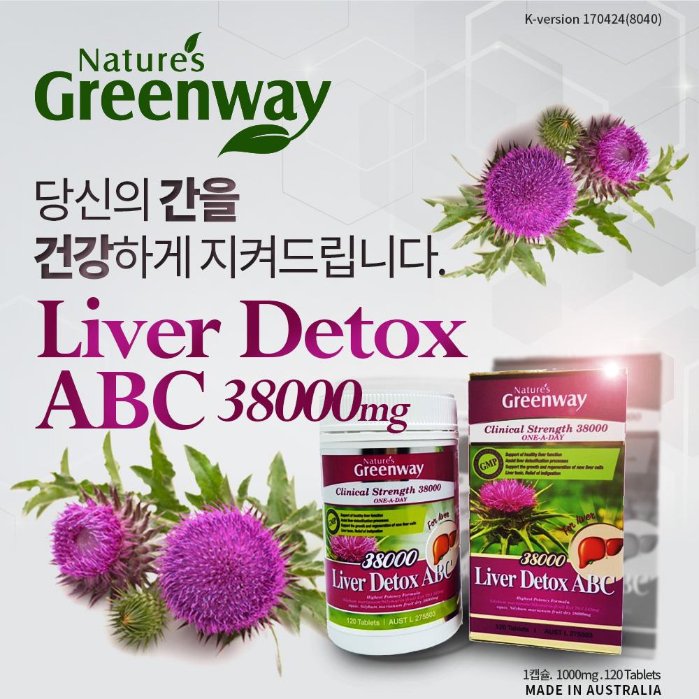 당신의 간을 건강하게 지켜드립니다. Liver Detox ABC 38000mg